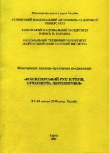 volonterstvo_zbirka