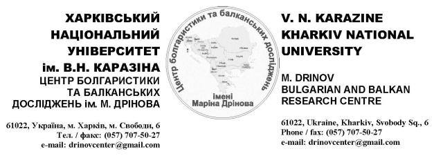 drinov_centr1