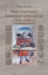 kapral-book