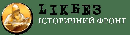 header-ua